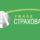 VI международная конференция «Умное страхование: цифровые и навигационные технологии».