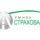Актуальные проблемы страховой телематики и пути их решения будут обсуждаться 11 декабря на ежегодной конференции «Умное страхование»